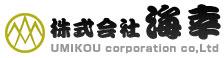 (株)海幸 ホームページ